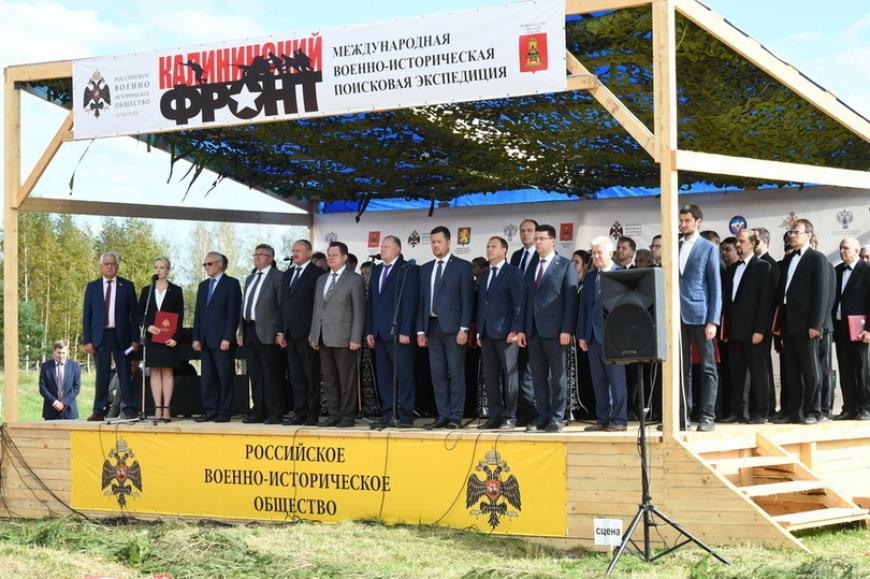 Неменее 900 школьников посетили лагерь экспедиции «Ржев. Калининский фронт» вТверской области