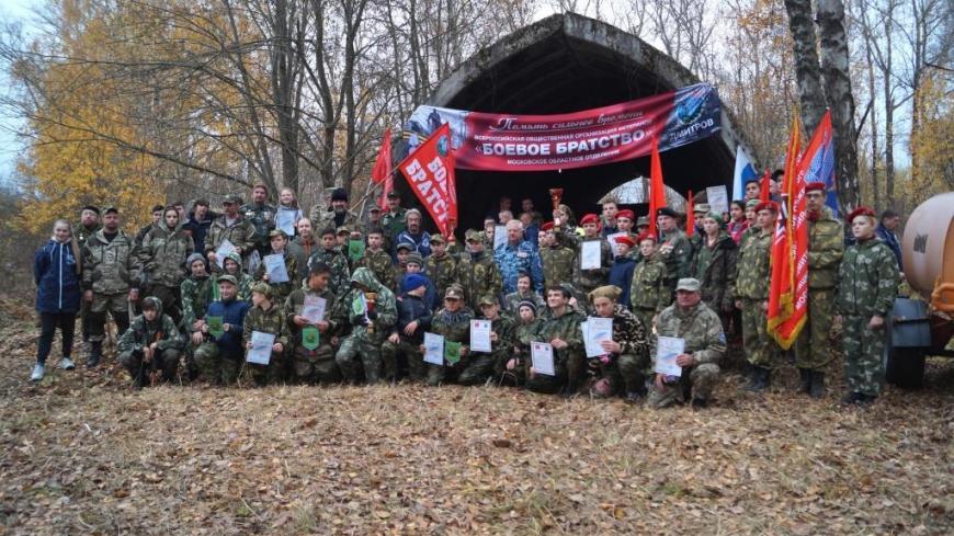 «БОЕВОЕ БРАТСТВО» и «Юнармия» организовали слет юнармейских отрядов Дмитровского района