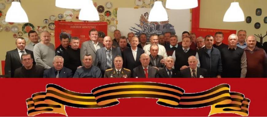 В Дмитрове отметили 50-летие образования 4-го отдельного автомобильного полка подвоза ракет