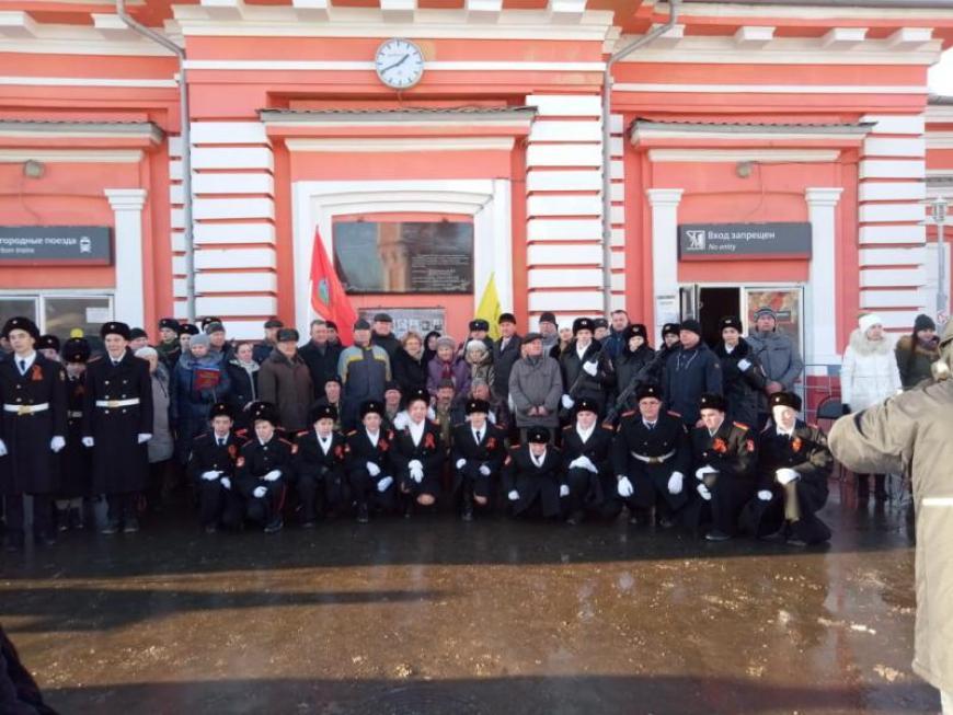 На вокзале в Дмитрове отрыли памятный знак в честь подвига железнодорожников