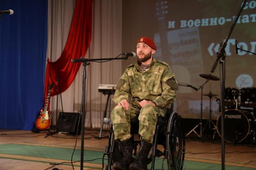 ВоВладимире прошел фестиваль «Юнармия— чтим собственных героев»
