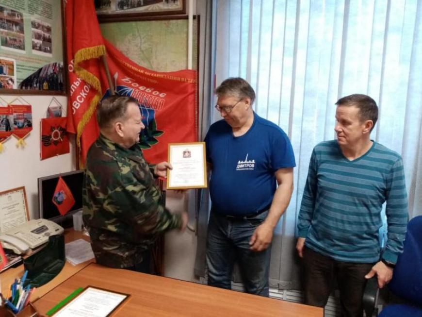Руководитель поискового отряда «Рубеж Славы» Сергей Рыбаков получил благодарственное письмо Мособлдумы