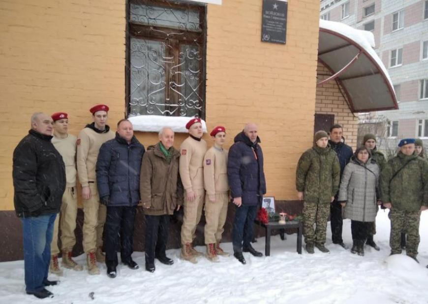 Ветераны Талдома почтили память Ивана Гавриловича Войлокова